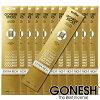 GONESHガーネッシュココナッツのお香スティック12パックセット(合計240本入り!)