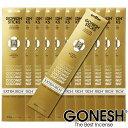 GONESH ガーネッシュ お香 スティック Coconut ココナッツ 12パックセット(計240本)【ガーネッシュ(GONESH)】