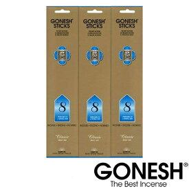GONESH ガーネッシュ No.8 3個セット(60本) お香 スティック インセンス 雑貨 アロマ 送料無料