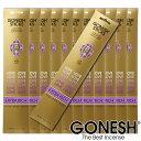 GONESH ガーネッシュ お香 スティック Love ラブ 12パックセット(計240本)【ガネッシュ GONESH】