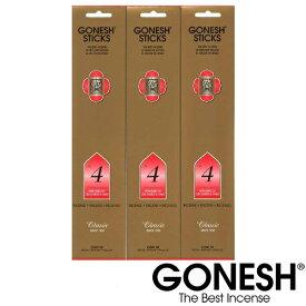 GONESH ガーネッシュ No.4 3個セット(60本) お香 スティック インセンス アメリカ アロマ 雑貨 送料無料 母の日 プチギフト 雑貨