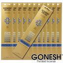 GONESH ガーネッシュ オーシャン 12パックセット(計240本) お香 スティック Ocean アロマ お部屋【ガネッシュ GONES…