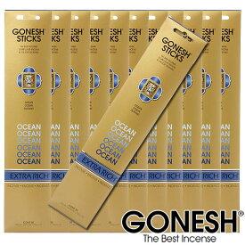 GONESH ガーネッシュ お香 スティック Ocean オーシャン 12パックセット(計240本)【ガネッシュ GONESH】