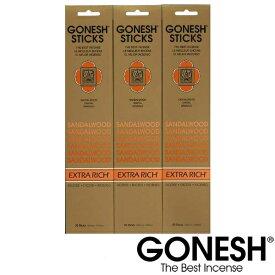 GONESH ガーネッシュ サンダルウッド 3個セット(60本) お香 スティック 白檀 SandalWood お部屋 アロマ 送料無料 クリスマス プチギフト 雑貨