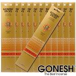 GONESHgoneshガーネッシュガネッシュお香スティックインセンスSandalwoodサンダルウッド12個パックセット(計240本)