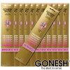 GONESHガーネッシュストロベリーのお香スティック12パックセット(合計240本入り!)