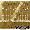 GONESHガーネッシュバニラのお香スティック12パックセット(合計240本入り!)