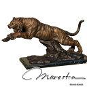 Marestia タイガー 虎 オーナメント マレスティア インテリア 置物 オブジェ 置き物 彫刻 トラ 真鍮 青銅 大理石 庭 …