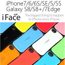iface mall ケース iphone7/iPhone6s/galaxy s8/galaxy s8+/galaxy s7edge/iphone se/iphone7 ケース/iPhone7カバー i…