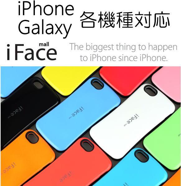 【メール便送料無料】iface mall ケース iPhone X,iPhone8,iphone7/iPhone6s/galaxy s8/galaxy s8+/galaxy s7edge/iphone se/iphone7 ケース/iPhone7カバー iPhone6s ケース iphone6 ケース/iphone5s ケース/全7色 iphone6カバー/iPhone6s/6/5s/galaxy s8/s8plus/s7edge
