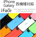 iface mall ケース iPhone X,iPhone8,iphone7/iPhone6s/galaxy s8/galaxy s8+/galaxy s7edge/iphone se/iphone