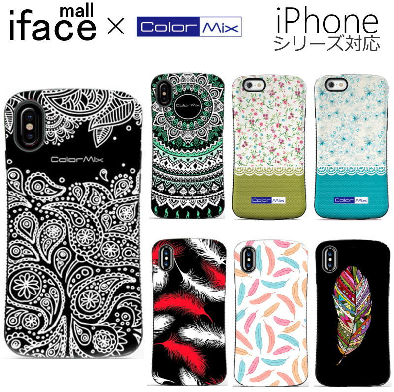 【メール便送料無料】iface mall 耐衝撃ケース iPhone XS/XS MAX XR/iPhone X,iPhone8,iPhone8 Plus,iphone7/iPhone6s/iphone7 Plus ケース/iPhone8カバー iPhone6s ケース/ iphone6 カバーiPhone x iPhone8 iPhone8 Plus iphone7 iPhone6s iphone6 xs ネコ ねこ 猫