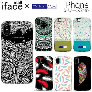 【強化ガラス+リングホルダー付き】 iface mall ケース アイフェイスモール 耐衝撃ケース iphonese2 se2 第2世代 2020 iPhone11 11Pro 11Pro XS MAX XR iPhone X 8 Plus 7 Plus 6s iPhone8ケース iphoneケース 衝撃 吸収 ネ