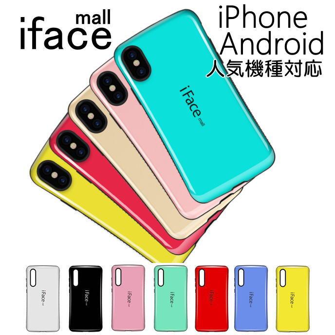 【メール便送料無料】iface mall ケース iPhoneケース シンプル おしゃれ ペア iPhone XS/XS MAX/XR,iPhone8,iphone7/iPhone6s/galaxy s9/galaxy s8/galaxy s7edge/iphone se/HUAWEI P20 Pro/HUAWEI P20 lite/P10/HUAWEI P10 lite/iPhone8カバー iPhone6s