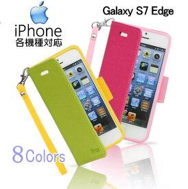 iphonex 手帳型ケース ストラップ付き手帳型iphoneケース 手帳型スマホケース iphonexケース TPUケース 手帳型カバー カード収納 無地 シンプル おしゃれ お揃い ペア iphone XS/X iphone8 plus iphone7 plus iPhone6S plus iphoneSE galaxy s7 edge
