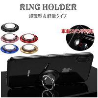 スマホリングリングホルダー携帯リング指輪型ホールドリングスタンド3mm薄いフィンガーリング指リング落下防止角度調整可能360度回転式スタンド機能おしゃれかわいいiPhoneリングバンカーリングiPhoneiPadAndroidXperiaGalaxy各種対応