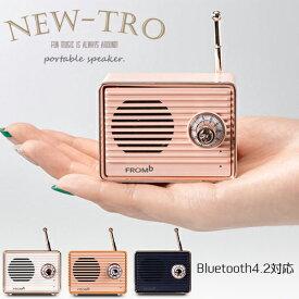 【10% sale 4/16迄】Bluetooth スピーカー おしゃれ Bluetooth スピーカー レトロ ワイヤレス アメリカ Bluetooth4.2 ポータブル ミニ 小型 キッチン アウトドア 車で使える BBQ 勉強 BGM おしゃれ かわいい 可愛い 音楽 充電式 スピーカー インテリア ブルートゥース