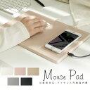 【10% sale 10/25迄】マウスパッド ワイヤレス 充電器 iphone 充電 かわいい 急速 iphone11 iphone8 apple watch 9w …