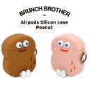 AirPods ケース 韓国 韓国雑貨 brunch brother シンプル カバー 傷防止 保護 アクセサリー イヤホンケース AirPodsケ…