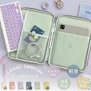 タブレットケース タブレット パソコンケース PCバッグ タブレットバッグ 韓国 かわいい A4 韓国雑貨 リボン レディー…