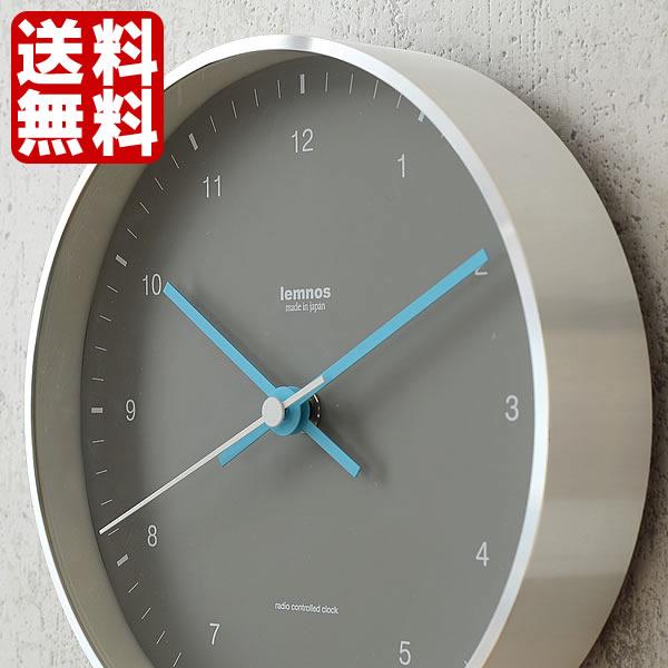 電波時計【Lemnos レムノス】MIZUIRO ミズイロ LC07-06 電波時計 森 豊史 掛け時計 壁掛け時計 掛時計 置時計 置き時計 テーブルクロック   引っ越し祝い おき時計 卓上 デジタル時計 デジタル おしゃれ かわいい クロック ウォールクロック 電波 置き とけい