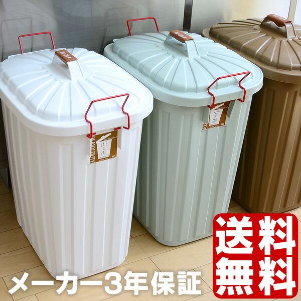 ゴミ箱 PALE×PAIL 60L おしゃれ ペール×ペール 日本製 3年保証 キッチン 北欧 分別 大容量 ふた付き フタ付き ベランダ 屋外|蓋付きゴミ箱 ふたつき 蓋つきゴミ箱 分別ダストボックス 分別ゴミ箱 分別ごみ箱 リビング 白 大容量 大型 シンプル アンティーク 大きい 外用
