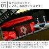 收藏箱格子集裝箱Grid Container堆積折疊玩具箱戶外收藏露營國產日本製造漂亮的白灰色黑色格林