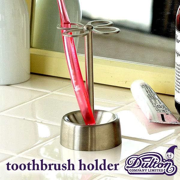 歯ブラシたて【DULTON】ダルトン Stainless flower shaped 4-holes toothbrush holder satin 歯ブラシ 歯ブラシ立て 歯ブラシホルダー 歯みがき サニタリー 歯ブラシスタンド ステンレス 歯ブラシスタンド おしゃれ 洗面所