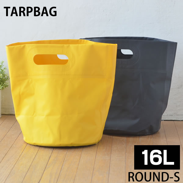 ランドリーバスケット ハイタイド タープバッグ ラウンドS TARP BAG EZ019 収納BOX 防水 ごみ箱 収納 バケツ ボックス ランドリーバッグ バスケット 折りたたみ おしゃれ ストッカー おもちゃ かわいい