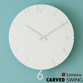 掛け時計LemnosレムノスCARVEDSWINGカーヴドスウィングNTL15-11日本製北欧おしゃれかわいいシンプル人気おすすめ壁掛け壁掛け時計掛時計時計クロック寺田尚樹