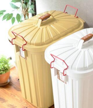 タフでおしゃれな大容量のゴミ箱