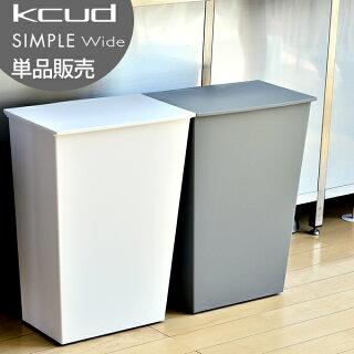 kcudシンプルワイドクード