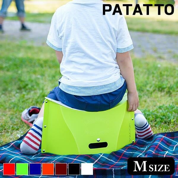 PATATTO パタット 折りたたみ椅子 折りたたみチェア 折畳み 椅子 チェア 簡易 いす イス アウトドア BBQ キャンプ ガーデニング 持ち運び コンパクト 人気