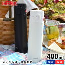 水筒 サーモス THERMOS 真空断熱 400ml ステンレスボトル 保温 保冷 マグ 子供用 マグボトル ボトル サーモ 保冷マグ …
