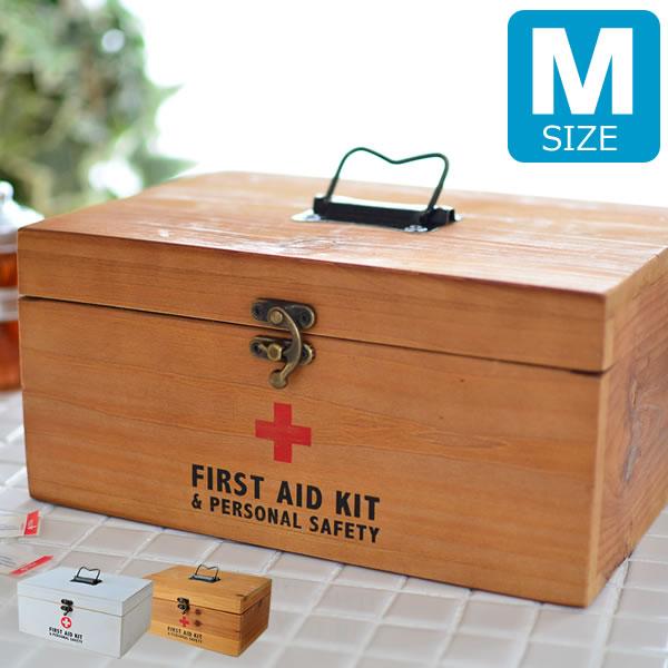 救急箱 おしゃれ 木製 かわいい 救急セット 大 容量 薬 収納 ファーストエイドボックス Mサイズ アンティーク 北欧