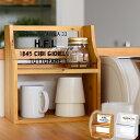 スパイスラック 木製 HUGO ヒューゴ ラックS カントリー おしゃれ KI JAPAN キッチン カウンター上収納 調味料ラック …