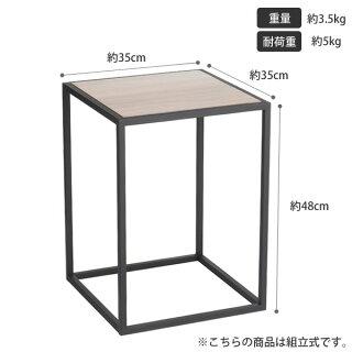 サイドテーブル北欧タワースクエアtower35×35cm木製ホワイトおしゃれ山崎実業yamazakiミニテーブルナチュラルナイトテーブルデスクソファリビングベッドルーム玄関かわいい