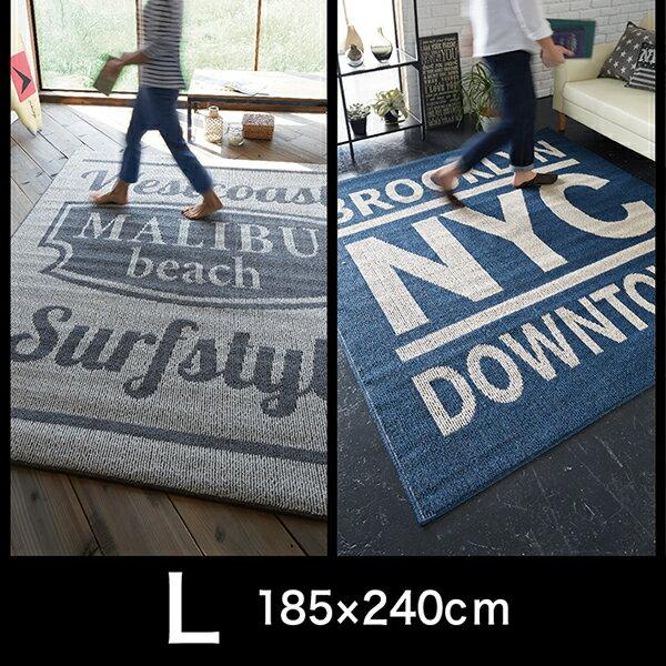 【送料無料】 日本製 ラグマット 185×240 ヴィンテージコレクション ブルックリン・マリブ 防ダニ加工 日本製 made in japan 洗える 床暖房 ホットカーペット対応 滑り止め NYC ラグ