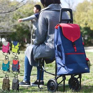 ショッピングカート 保冷 おしゃれ cocoro chair morry 折りたたみ イス付きショッピングカート ココロ|折り畳み ショッピング カート 椅子付き 折り畳み式 キャリーカート 買い物 キャリー 軽量