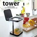 【よりどり送料無料】 TOWER タワー ゴミ箱 蓋付きポリ袋エコホルダー 三角コーナー キッチン 簡易ゴミ箱 アウトドア …