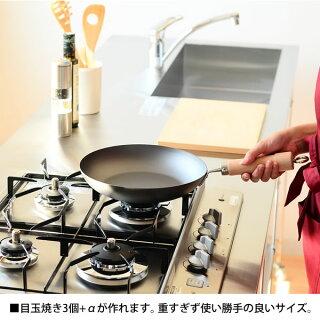 鉄フライパンリバーライト極JAPANフライパン26cmIH対応正規取扱店極ジャパンKIWAMEJAPANRIVERLIGHT錆びにくい焦げ付きにくいお手入れ簡単日本製【レビュー特典付】