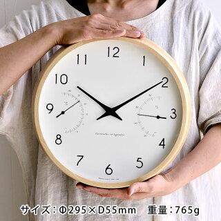 レムノスカンパーニュエール掛け時計電波時計温湿時計BPF18-03木製音がしないLemnosCampagneair湿度計温度計温湿度計壁掛け時計掛時計北欧【レビュー特典付】
