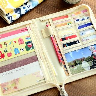 クォーターリポートマルチケース母子手帳ケース2人分ファスナー通帳ケースカードケース北欧ベビーギフトQUARTERREPORT日本製