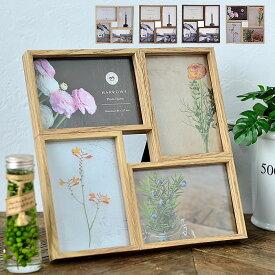 ハロウ 4 フォトフレーム 壁掛け 置き型 写真立て プレゼント 複数 木製 北欧 L版 4枚 おしゃれ ギフト かわいい
