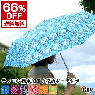 【SALE30%OFF】折りたたみ傘fillyフィリー折りたたみ傘ポーチ付き軽量テフロン撥水コンパクトレディースかわいいおしゃれケース
