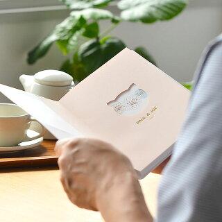 スケジュール帳2019ポール&ジョーラ・パペトリーB6変型ウィークリーレフト10月始まり2019手帳MARK'SマークスPAUL&JOE週間レフト式日記帳日誌ねこ花柄大人かわいいおしゃれ19ADR-CH11