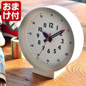 レムノス ふんぷんくろっく for table 置き時計 掛け時計 YD18-04 lemnos fun pun clock 置き掛け兼用 ホワイト かわいい シンプル 幼稚園 保育園 小さい 子供部屋 キッズ プレゼント ギフト 日本製 雑貨 北欧