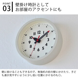 レムノスふんぷんくろっくfortable置き時計掛け時計YD18-04lemnosfunpunclock置き掛け兼用ホワイトかわいいシンプル幼稚園保育園小さい子供部屋キッズプレゼントギフト日本製北欧