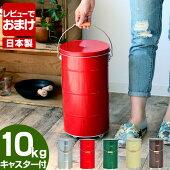OBAKETSUオバケツライスストッカー10kgキャスター付米びつ缶フードストッカーおばけつ全5色計量カップ付き日本製トタン製洗える米櫃かわいいおしゃれレトロお米ペットフード【レビュー特典付】