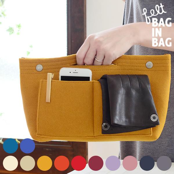 バッグインバッグ FELT BAG IN BAG 小さめ invite.L 正規品 小さめ フェルト インナーバッグ 大きめ リュック 整理 おしゃれ 軽い メンズ レディース 北欧 かわいい